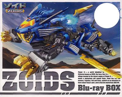 BD ゾイド -ZOIDS- Blu-ray BOX【通常版】[ハピネット]《在庫切れ》
