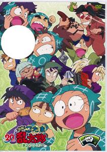DVD TVアニメ「忍たま乱太郎」DVD 第20シリーズ 四の段[ジェネオン]《在庫切れ》
