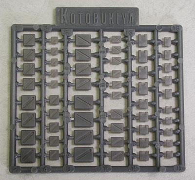 M.S.G モデリングサポートグッズ プラユニット P124R 角モールド(再販)[コトブキヤ]《08月予約》