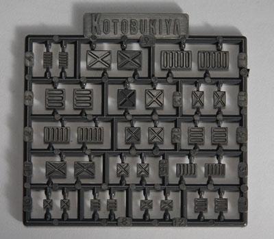 Kotobukiya / MSG模型配件 / P-127 Rectangular Mold III