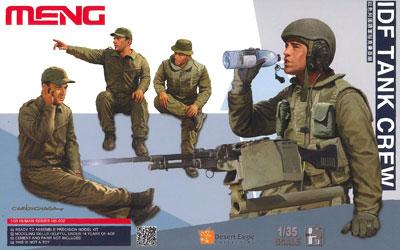 1/35 イスラエル戦車兵 4体セット プラモデル[MENG Model]《取り寄せ※暫定》