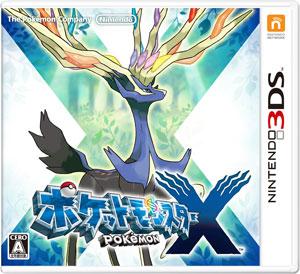 3DS ポケットモンスター X[任天堂]【送料無料】《在庫切れ》