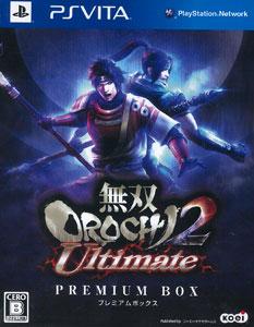 PS Vita 無双OROCHI 2 Ultimate プレミアムBOX