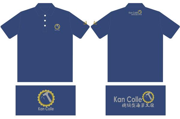 艦隊これくしょん -艦これ- 横須賀海軍工廠 刺繍ポロシャツ[半袖]-XXL[amisports]《取り寄せ※暫定》