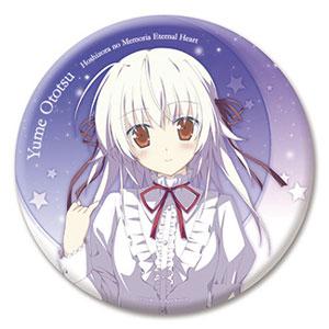 星空のメモリア Eternal Heart 150mmおっきな缶バッジ 夢[CranCrownBlack]《在庫切れ》