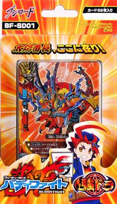 フューチャーカード バディファイト 500円スタートデッキ 第1弾 強ドラ(BF-SD01) パック[ブシロード]《在庫切れ》