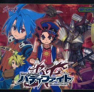 フューチャーカード バディファイト キャラクターパック 第1弾 100円ドラゴン(BF-CP01) 30パック入りBOX[ブシロード]《在庫切れ》