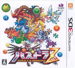 3DS パズドラZ[ガンホー]《在庫切れ》