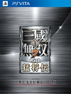 PS Vita 真・三國無双7 with 猛将伝 TREASURE BOX