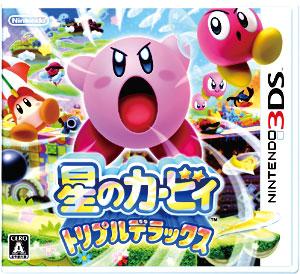 3DS 星のカービィ トリプルデラックス[任天堂]【送料無料】《在庫切れ》