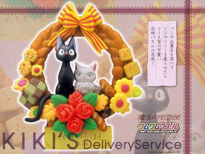 ジグソーパズル クムクムパズル 魔女の宅急便 パンのリース 35ピース(KM-38)[エンスカイ]《発売済・在庫品》