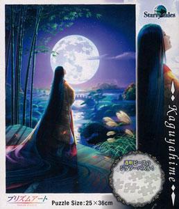 ジグソーパズル プリズムアートパズル かぐや姫 216ピース(62-01)[やのまん]《在庫切れ》