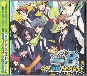 CD ゲーム「マイナスエイト(-8)」主題歌 「キミ専用(ONLY)HERO!!!」/ 歌:-8(マイナスエイト)[Rejet]《在庫切れ》