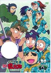 DVD TVアニメ「忍たま乱太郎」DVD 第20シリーズ 六の段[ジェネオン]《在庫切れ》