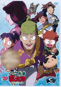 DVD TVアニメ「忍たま乱太郎」DVD 第20シリーズ 七の段[ジェネオン]《在庫切れ》