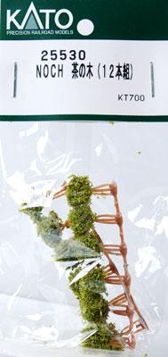 25530 茶の木 (12本組)[KATO]《在庫切れ》