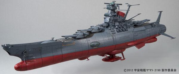 1/500 宇宙戦艦ヤマト2199 プラモデル