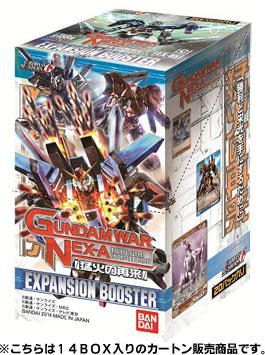 ガンダムウォーネグザ エキスパンションブースター 猛火の再来【EX-05】 14BOX入りカートン(BOX封入特典カード 付)[バンダイ]《在庫切れ》