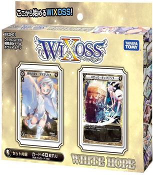 ウィクロスTCG 構築済みデッキ ホワイトホープ WXD-01 パック(再販)[タカラトミー]《在庫切れ》