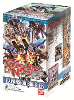 ガンダムウォーネグザ エキスパンションブースター 猛火の再来【EX-05】 20パック入りBOX(再販)[バンダイ]《在庫切れ》