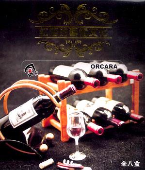 ミニチュア レッドワイン 8個入りBOX