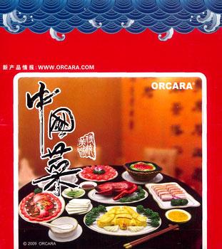ミニチュア 中華料理 8個入りBOX