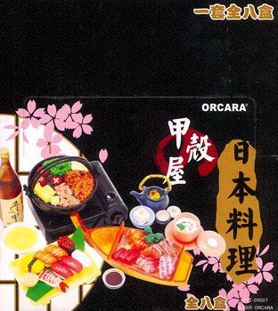 ミニチュア 甲殻屋日本料理 8個入りBOX
