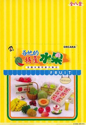 ミニチュア 世界の果物 8個入りBOX