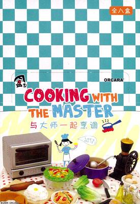 ミニチュア 仲良く調理師 8個入りBOX