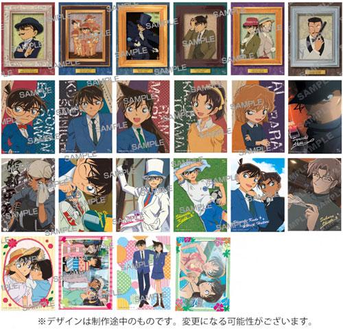 名探偵コナン ブロマイドコレクション(ミニクリアファイル付!) 15パック入りBOX