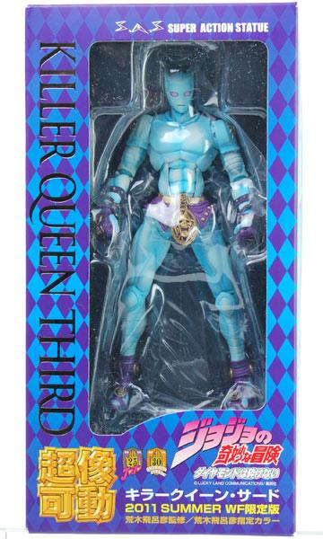 超像可動 ジョジョの奇妙な冒険 第四部 キラークイーン・サード BLUE Ver. (ワンダーフェスティバル2011夏限定)