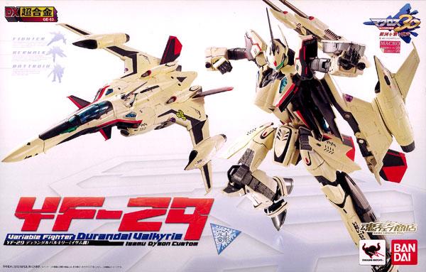 DX超合金 YF-29 デュランダルバルキリー(イサム機) (魂ウェブ限定)