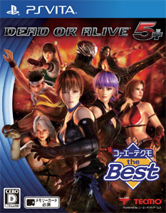 PS Vita コーエーテクモ the Best DEAD OR ALIVE 5 PLUS