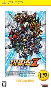 PSP 第2次スーパーロボット大戦Z 再世篇 PSP the Best[バンダイナムコゲームス]《在庫切れ》