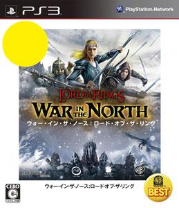 PS3 WARNER THE BEST ウォー・イン・ザ・ノース:ロード・オブ・ザ・リング[ワーナーエンターテイメント ジャパン]《取り寄せ※暫定》