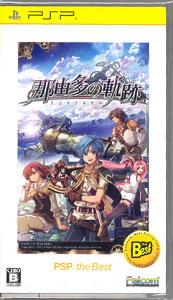 PSP 那由多の軌跡 PSP the Best[日本ファルコム]《在庫切れ》