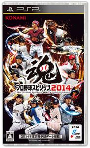 PSP プロ野球スピリッツ 2014[コナミ]《在庫切れ》