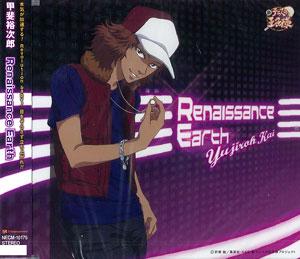 CD 「テニスの王子様」より 甲斐裕次郎 / Renaissance Earth[キングレコード]《在庫切れ》