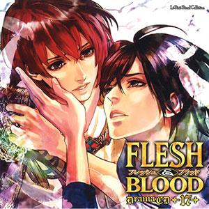 CD ルボー・サウンドコレクション ドラマCD FLESH&BLOOD 17[ジェネオン]《在庫切れ》