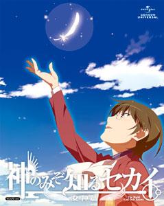 DVD 神のみぞ知るセカイ 女神篇 ROUTE 6.0  初回限定版[ジェネオン]《在庫切れ》