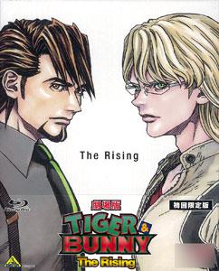 BD 劇場版 TIGER&BUNNY(タイガー&バニー) The Rising  初回限定版 (Blu-ray Disc) アニメ・キャラクターグッズ新作情報・予約開始速報