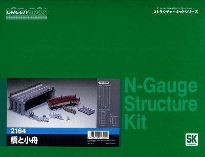 2164 未塗装ストラクチャーキット 橋と小舟(再販)[グリーンマックス]《12月予約》