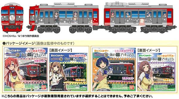 Bトレインショーティー しなの鉄道115系・S2編成 「あの夏で待ってる」ラッピング列車[バンダイ]《在庫切れ》