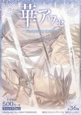華アワセ トレーディングカード 姫空木編 水の色 8パック入りBOX(BOX封入特典カード 付)[ムービック]《在庫切れ》