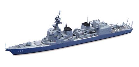 1/700 ウォーターライン No.24 海上自衛隊 護衛艦 DD-116 てるづき プラモデル(再販)[アオシマ]《取り寄せ※暫定》