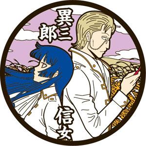 銀魂' ラバーコースター 8:異三郎&信女[エンスカイ]《在庫切れ》