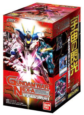 ガンダムウォーネグザ 第6弾 ブースター 「宇宙の閃光」【BO-06】 20パック入りBOX[バンダイ]《在庫切れ》
