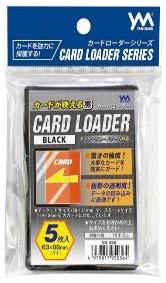 カードローダー・ブラック[やのまん]《在庫切れ》