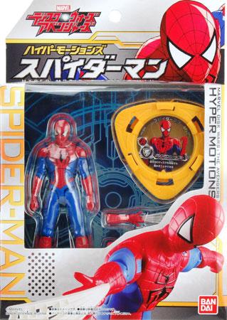 ディスク・ウォーズ:アベンジャーズ ハイパーモーションズ スパイダーマン
