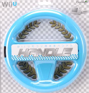 Wiiリモコン用 ハンドル ブルー[カンタービレ]《在庫切れ》